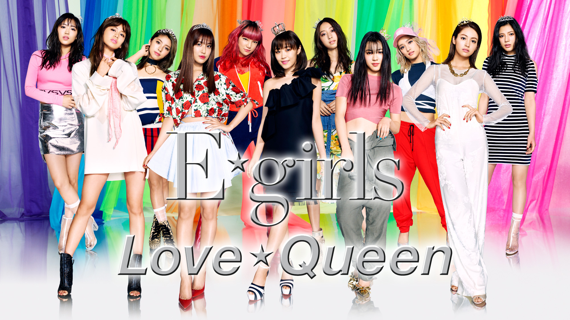 Citaten Love Queen : E girls(イー・ガールズ) official website
