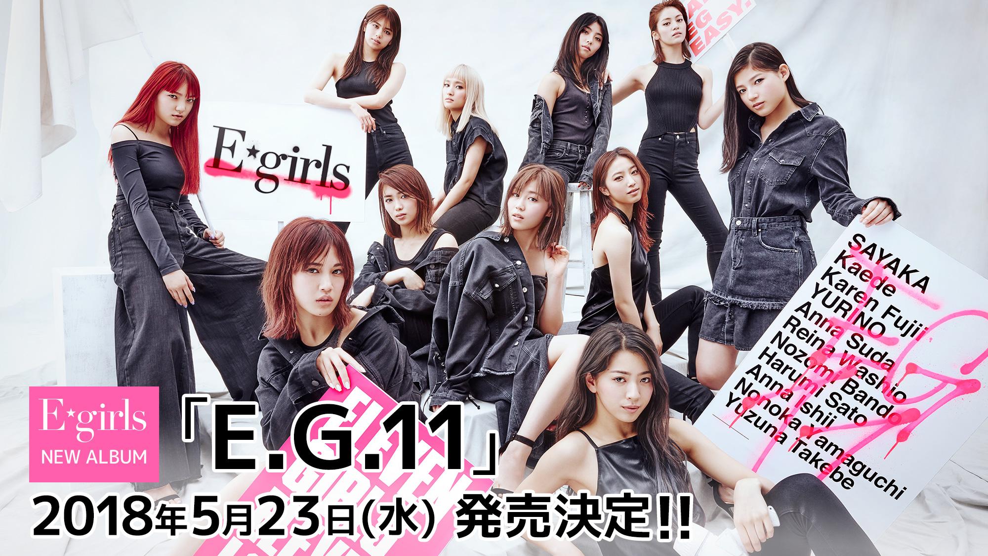 E Girls 壁紙 高画質 Wallpaper For You あなたのための壁紙最高品質