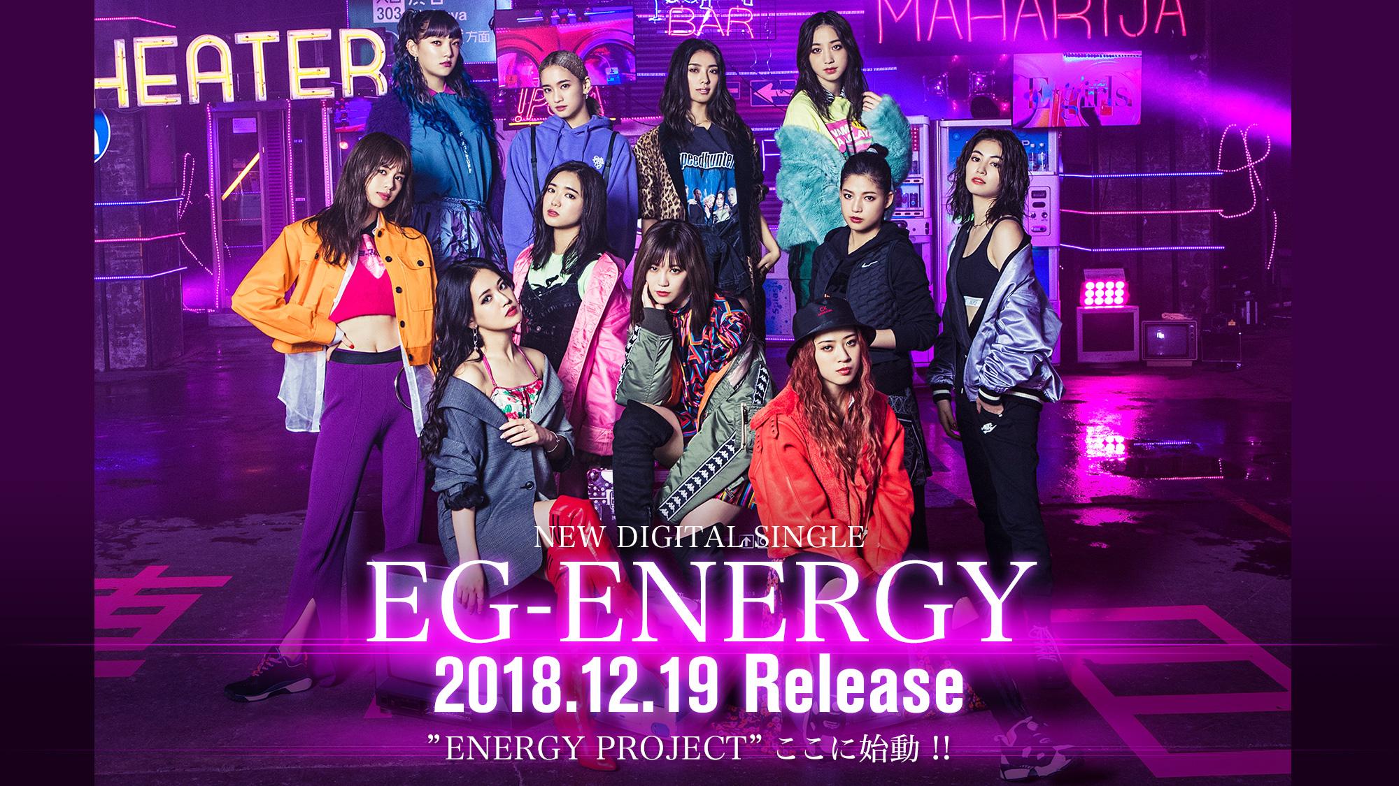 E Girls イー ガールズ Official Website